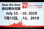 Safety-Summit-Shanghai-2018-12.jpg